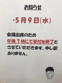Img_0914_2