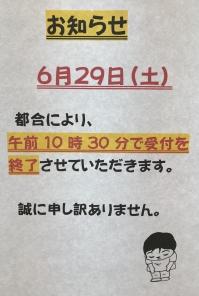 Img_5421